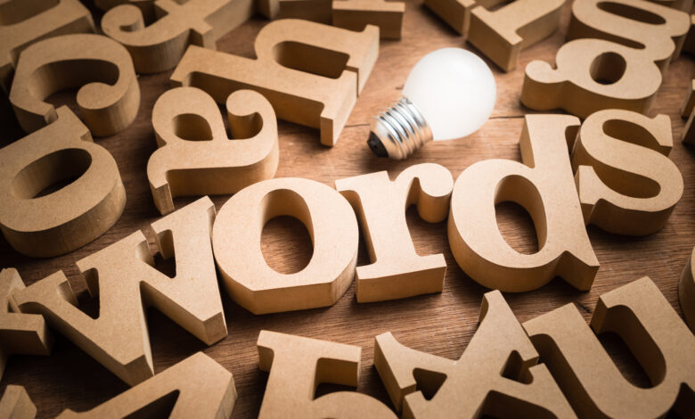 Photo of Great English Vocabulary Books to Accelerate Your Learning