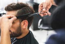 Photo of لغات تخصصی مربوط به آرایشگری